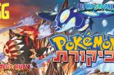 ביקורת – Pokemon Omega Ruby & Alpha Sapphire