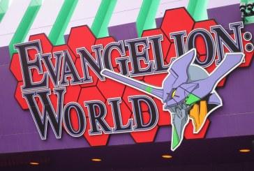 מוזיאון EVANGELION WORLD – הסיקור