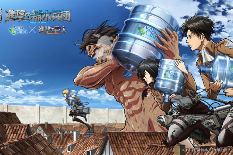 ווהו! עכשיו אפשר לשתות עם גיבורי AOT מים!