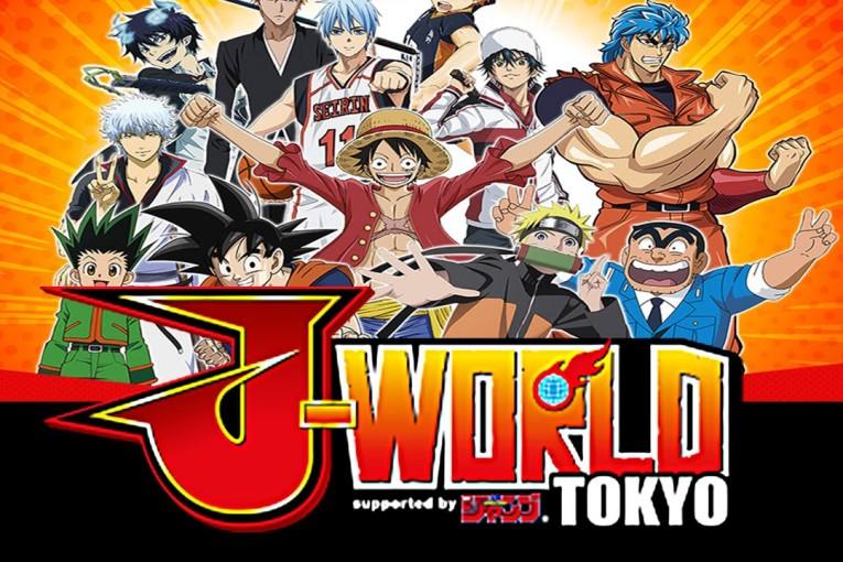 פארק Jump World Tokyo-הסיקור