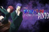 Tokyo Ghoul: Pinto | שדי טוקיו: פינטו